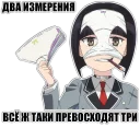 Anime za Trista sticker 24