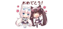 Telegram stickers NEKOPARA